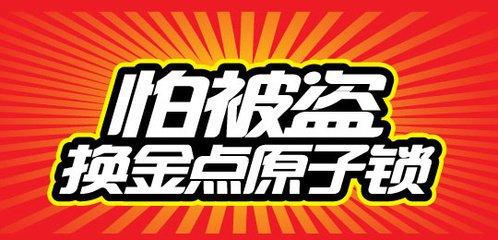 桂林市换锁芯桂林市开锁服务公司桂林市开汽车锁桂林市开锁公司电话13768233800
