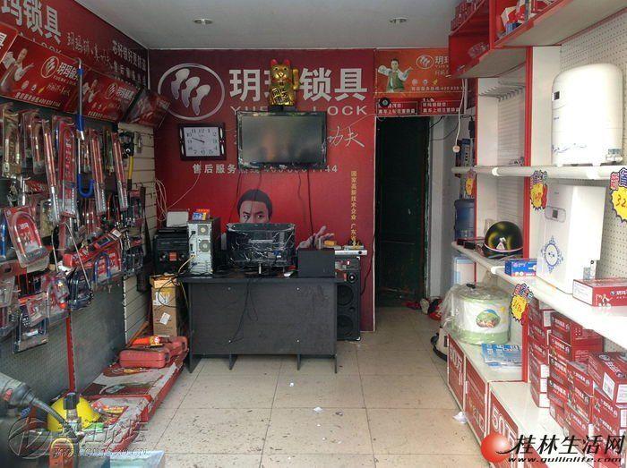 桂林市开锁服务公司专业桂林市开锁桂林市换锁芯服务专业开汽车锁桂林市专业开保险柜