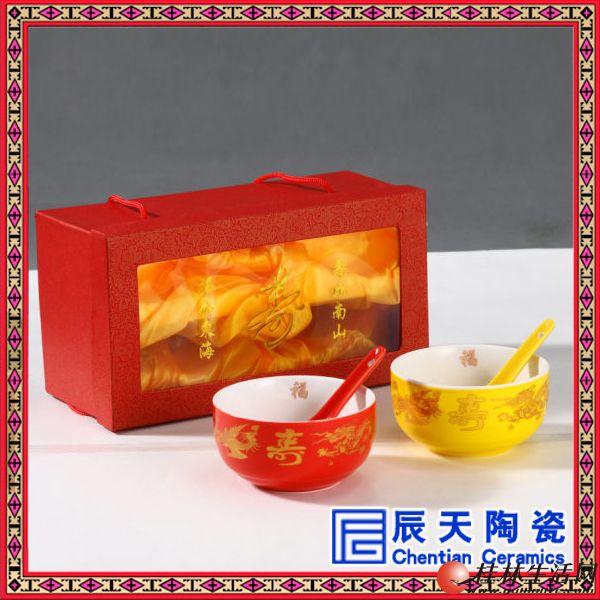 寿桃碗烧字定制寿宴回礼答谢礼盒生日陶瓷套装 两碗龙凤寿+彩盒