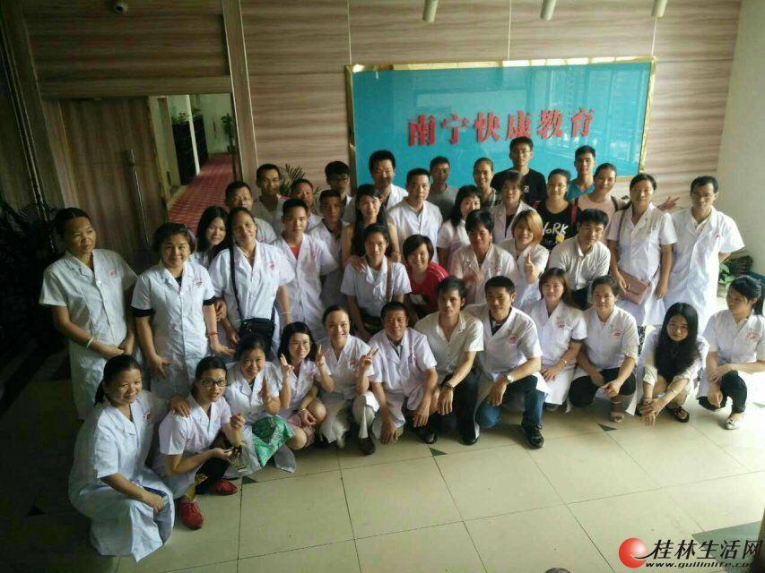 桂林中医针灸学习班桂林针灸培训学校桂林针灸师培训点
