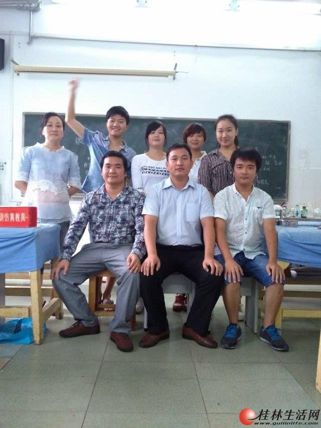 桂林推拿培训学校桂林中医针灸推拿学习基地开班报名啰