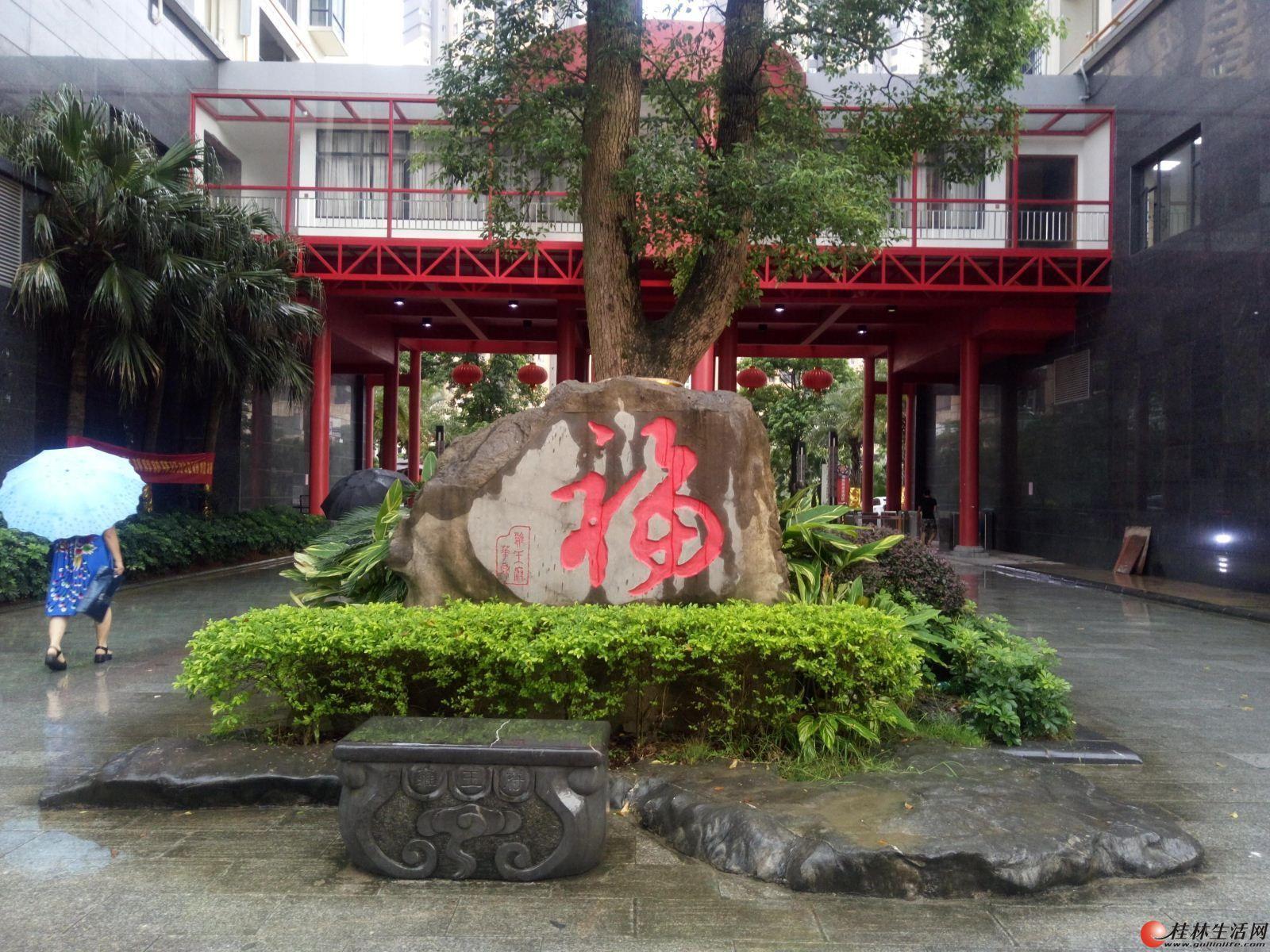 桂林知名开发商在临桂机场路上倾心作华鼎雍王(一手房)(现房)