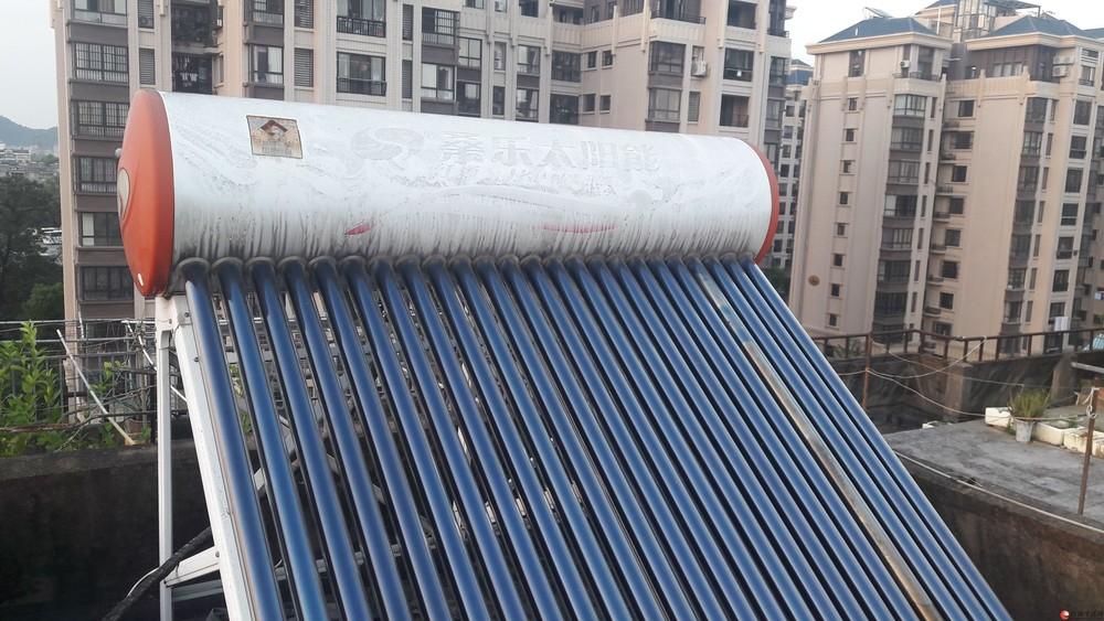 出售一个太阳能热水器