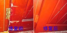 桂林精修各类木质、皮革、大理石家具,汽车内饰
