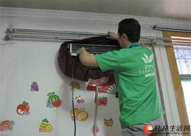 家用电器频繁爆炸,难道你还不重视绿之源家电清洗