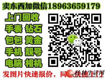 桂林二手奢侈品回收价高利低 桂林回收二手表
