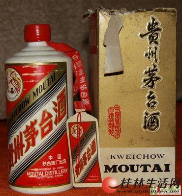 高价回收贵州茅台酒,回收飞天茅台,回收五星茅台,回收茅台老酒