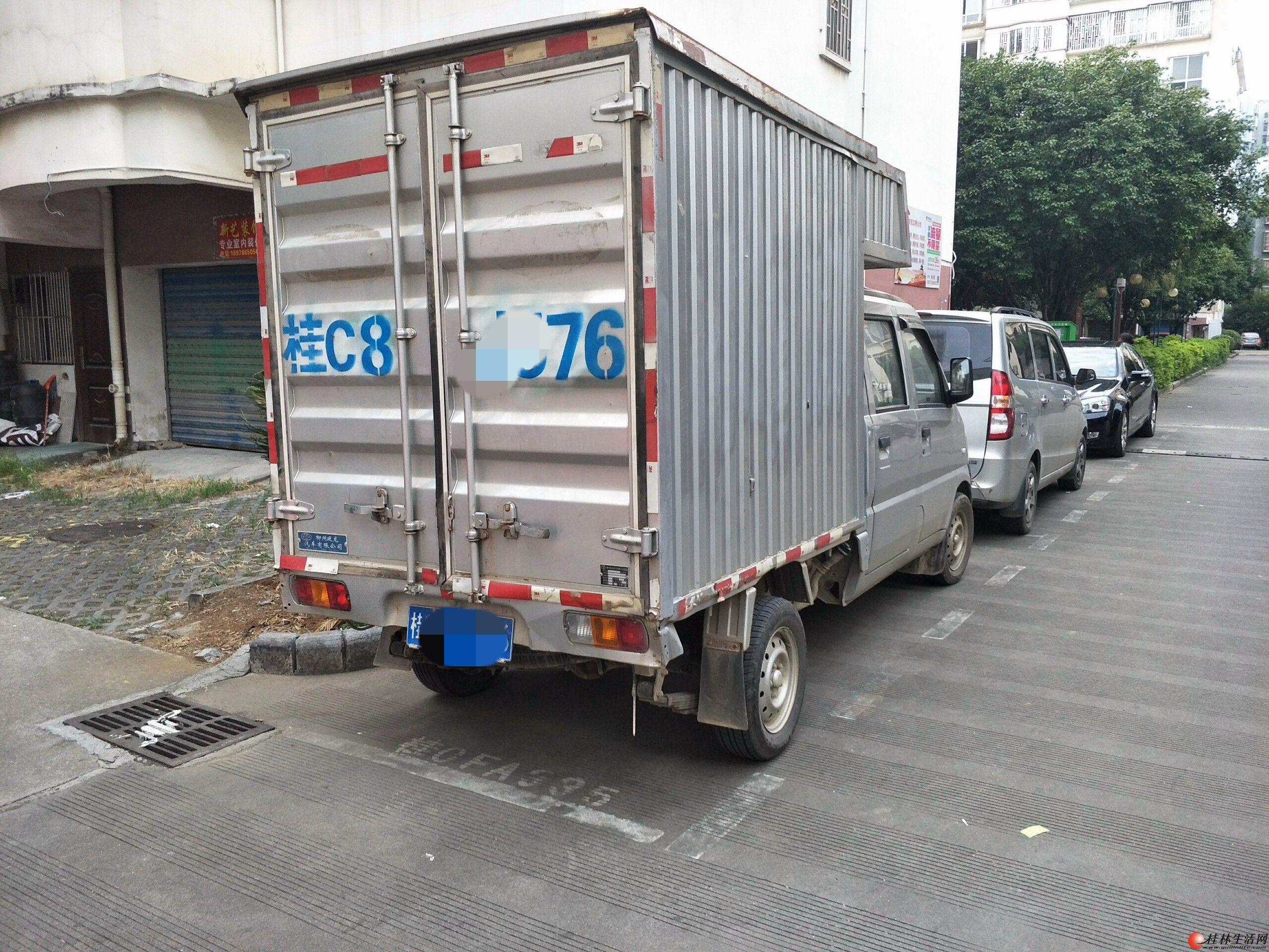 五菱箱货 1.2手动双排带空调  2013款