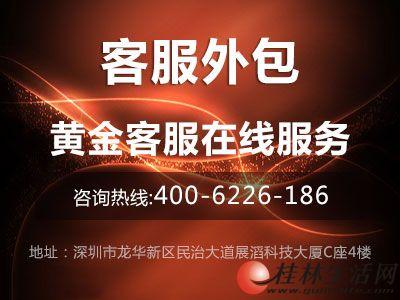 杨浦客服外包公司加盟