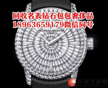 出售二手钻石 让您的亏损降到最低