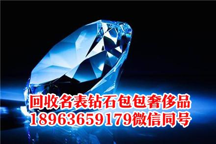 钻石出售首选奢尔钻石回收中心桂林钻石回收钻石桂林
