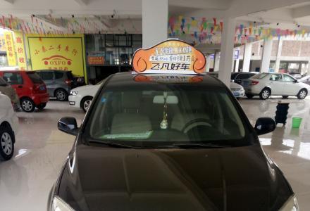 荣威350S 自动1.5L底价转让