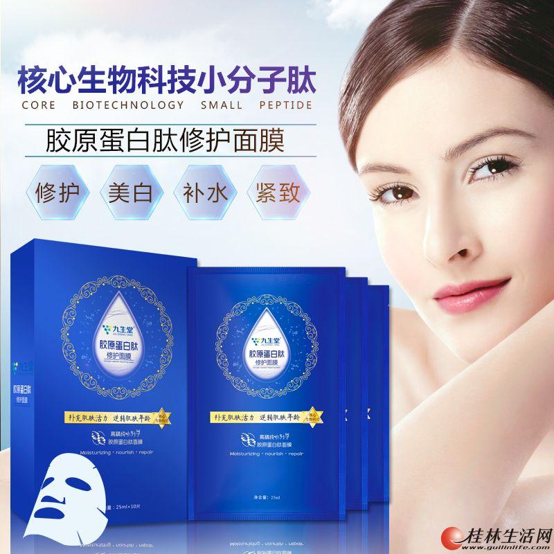 什么品牌的面膜好用?国产品牌面膜也能打造水光肌