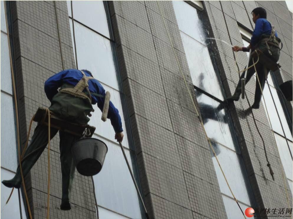 桂林市室内保洁/外墙清洗/石材翻新/玻璃清洗【价格实惠】
