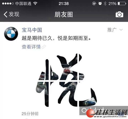 腾讯微信朋友圈广告本地推广免费送