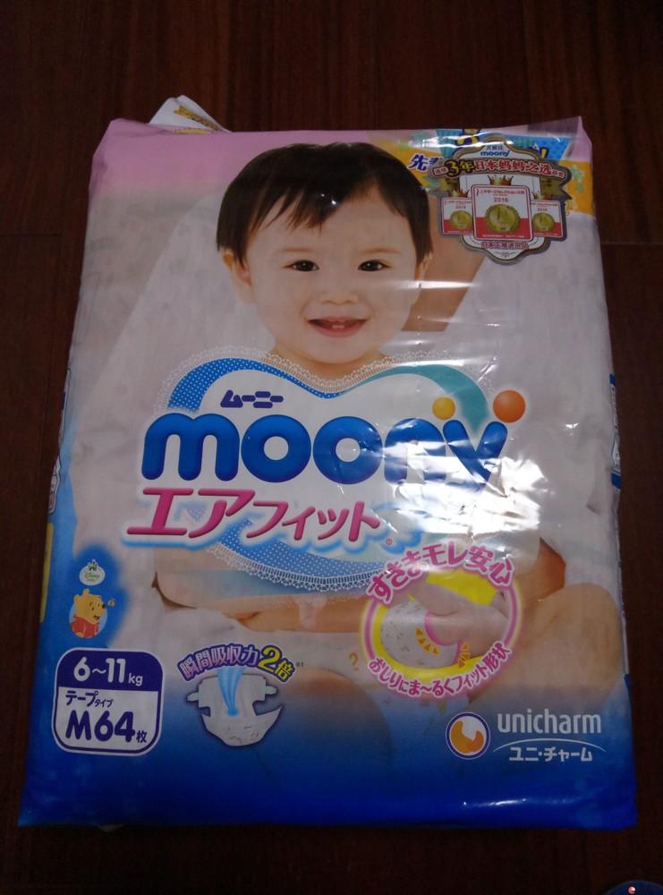 尤妮佳 moony 纸尿裤,尿不湿,M64,75元一包,送货上门,假一赔十哦!