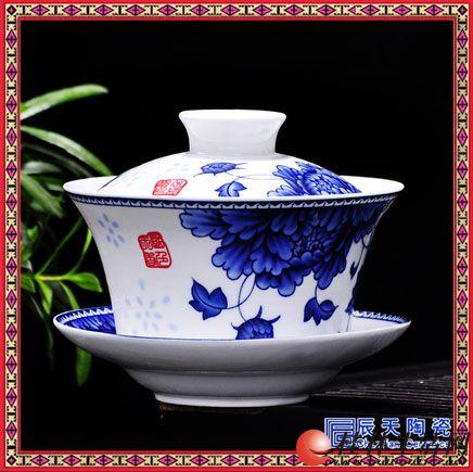功夫茶具盖碗茶杯三才碗 陶瓷盖碗景德镇青花瓷泡茶碗 兰彩荷花