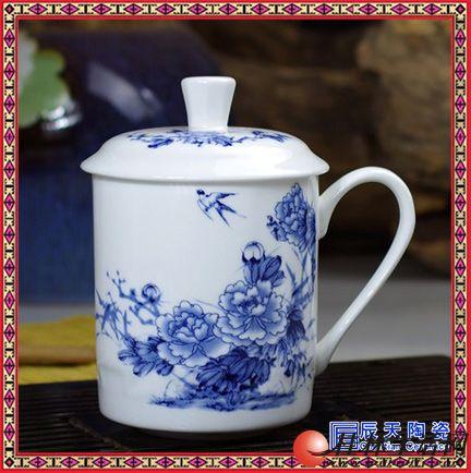 陶瓷带盖过滤青花泡茶杯青瓷茶水分离骨瓷家用办公室喝茶杯子