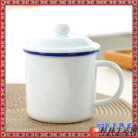景德镇陶瓷马克杯咖啡杯情侣款流釉杯子创意礼物牛奶早餐水杯