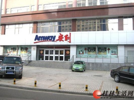 桂林灵川县安利纽崔莱产品有依赖性吗桂林哪里有卖安利产品