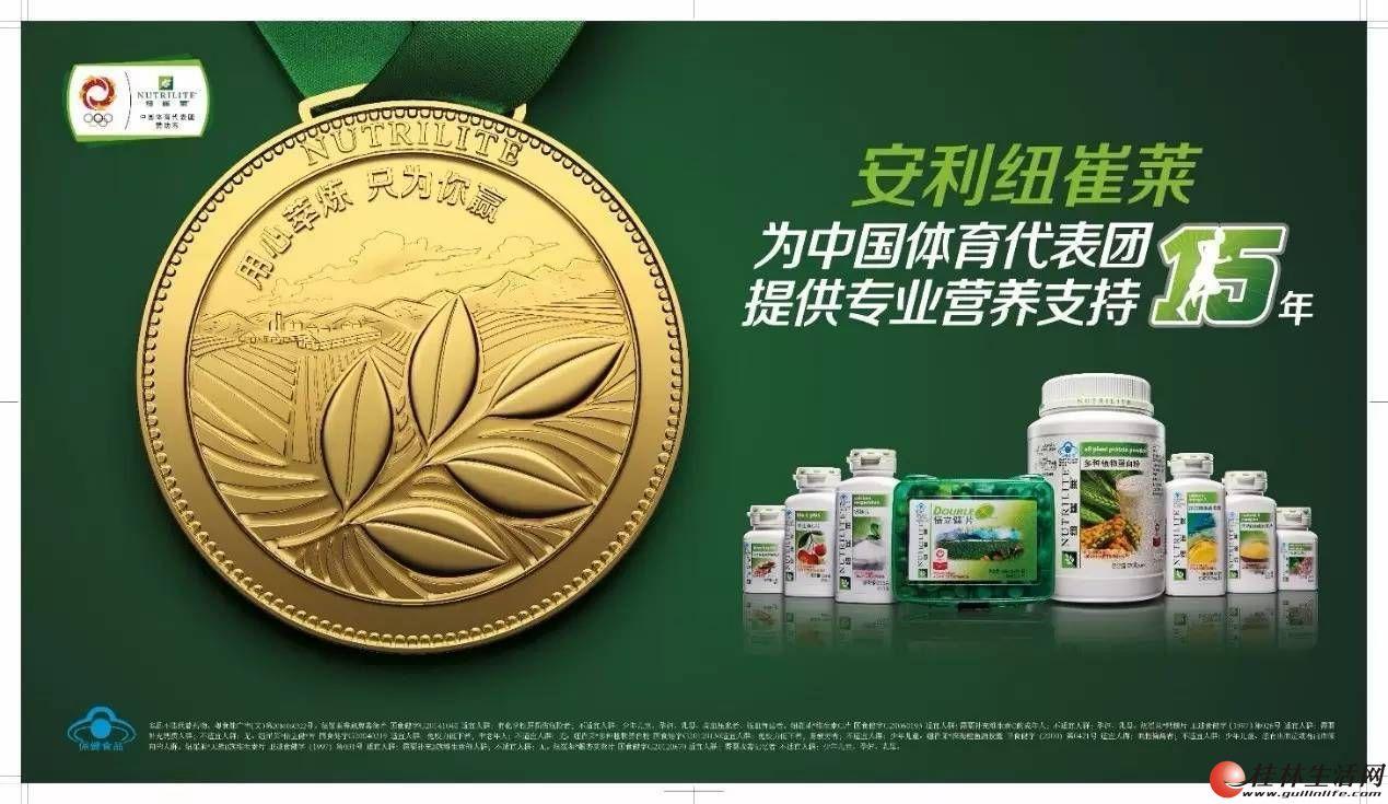 临桂彰泰滟澜山哪里有安利产品卖彰泰滟澜山安利产品送货热线