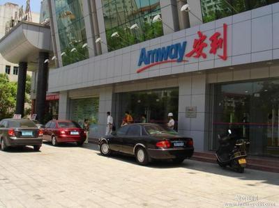临桂金水湾国际大酒店附近有卖安利产品吗金水湾国际大酒店安利产品送货电话