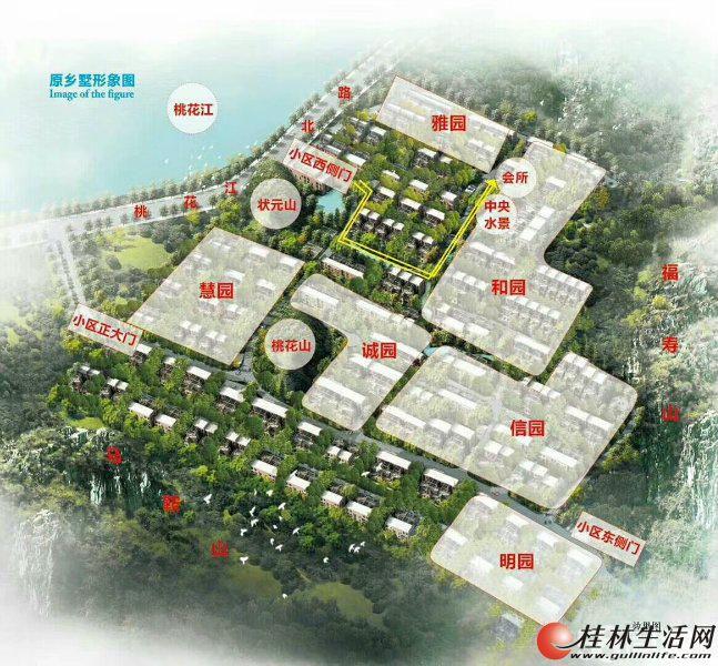 W桃花江景观原乡墅稀有现房独栋、叠拼 仅286万起 超高性价比