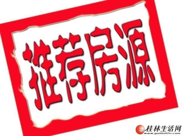 m超值房推荐,桂湖景苑豪装房5房2厅3卫300平米270万