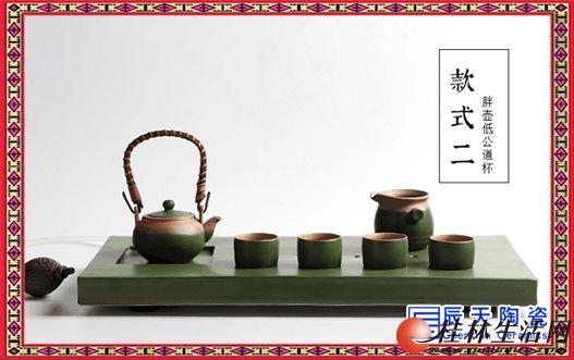 茶具套装开片整套功夫茶具陶瓷汝瓷套装申道九龙天青色高白瓷