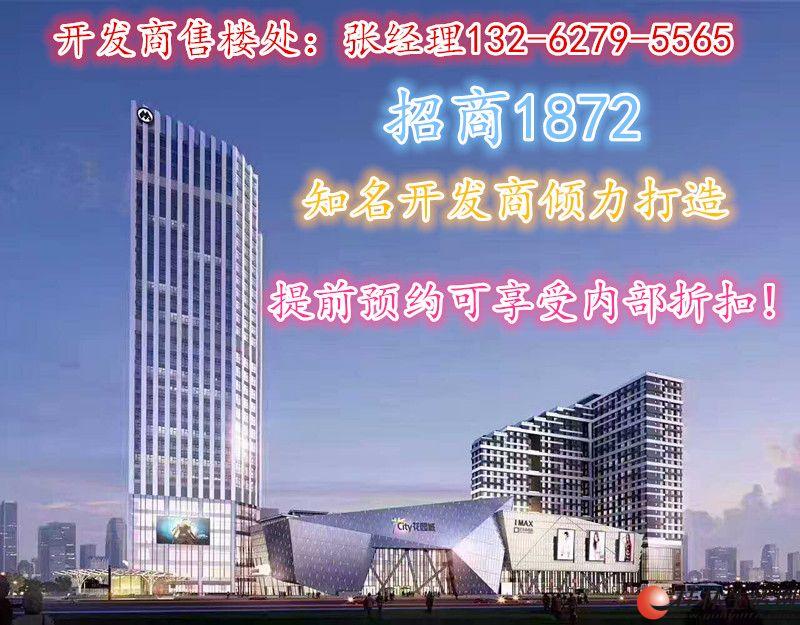 南京【富屹新城国际】【五证公示】独立产全