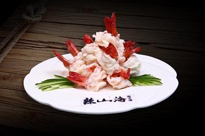辣山海鱼火锅 风趣好口感