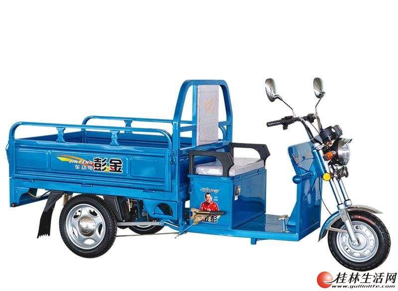 电动三轮车搬家 拉货 送货 提货