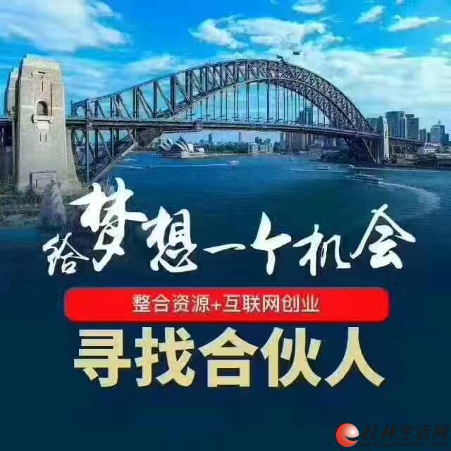 桂林安利公司火热招商桂林安利官方一件代发