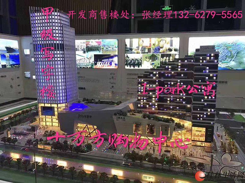富屹新城国际【官方热线】,地段怎么样!