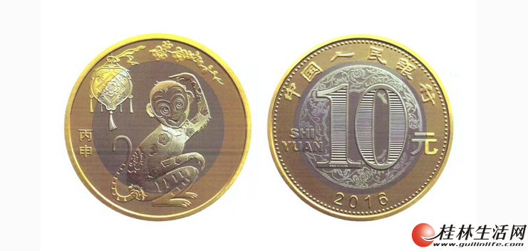 面值出售纪念币了。。。。。。。。。。。。。。。。。