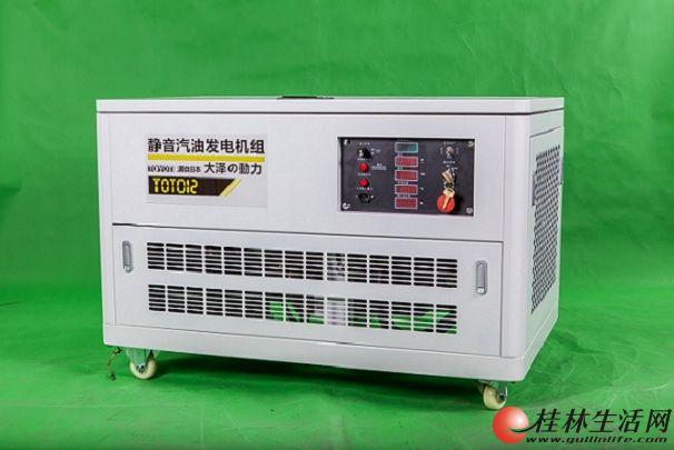 厂家直销12KW汽油发电机价格