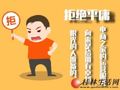 深圳天猫代运营服务商如何选择