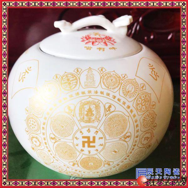 陶瓷密封罐蜂蜜罐 可旋转茶叶罐豆酱瓶中药丸药粉瓶子枸杞罐