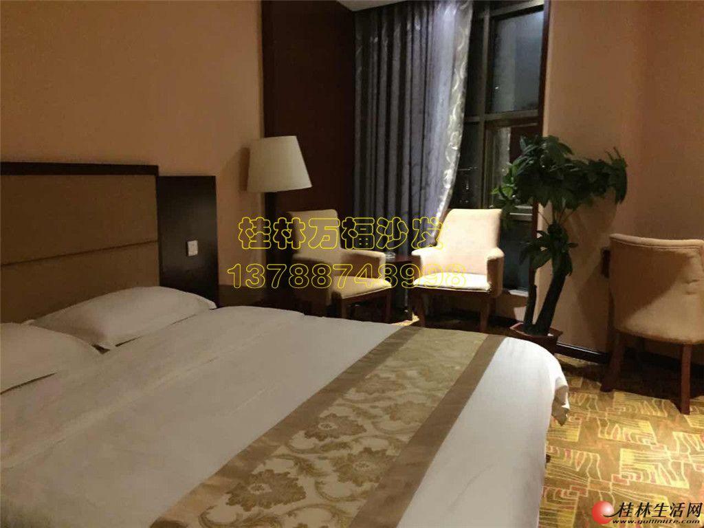桂林雅斯辰家具有限公司永福床靠及床靠翻新