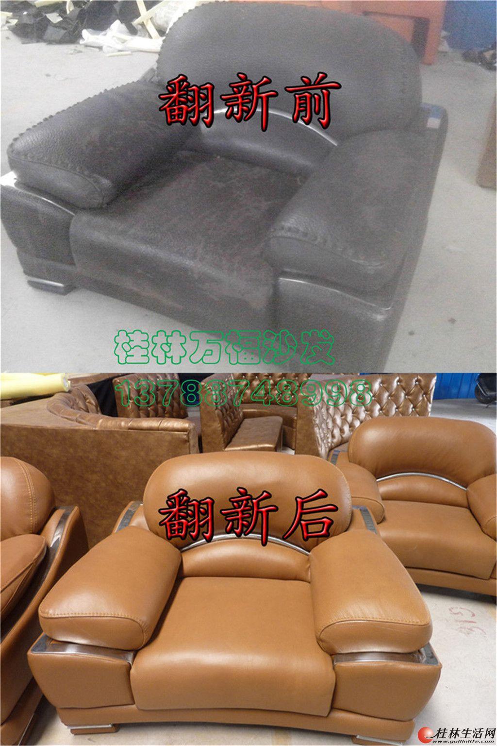 供应桂林雅斯辰家具有限公司临桂现代布艺沙发