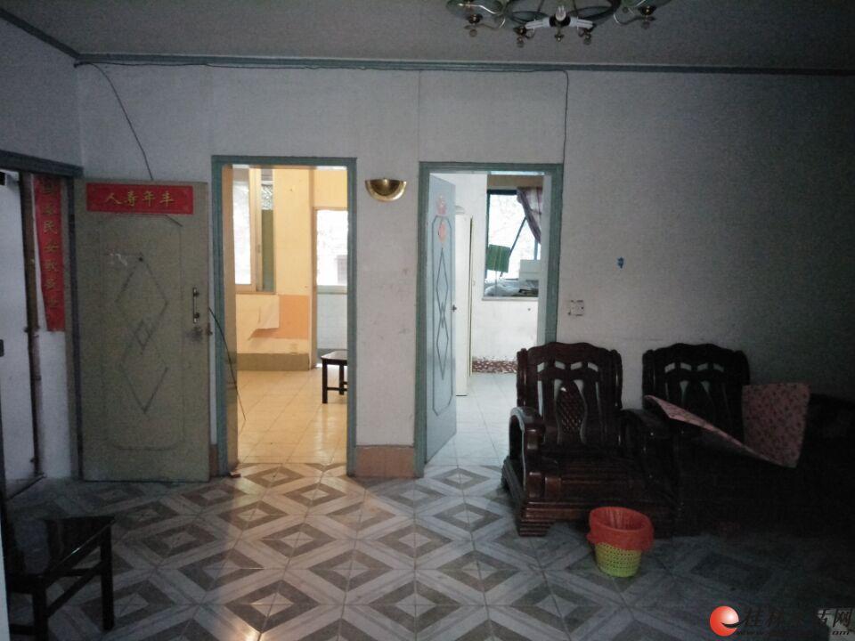 H九岗岭2楼3房实用70平米45.5万,送杂物间