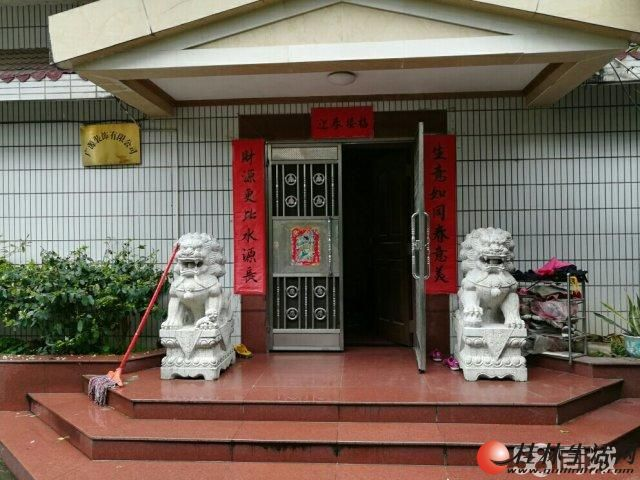999急售!解放桥头一线江景独栋别墅+350大花园院子!