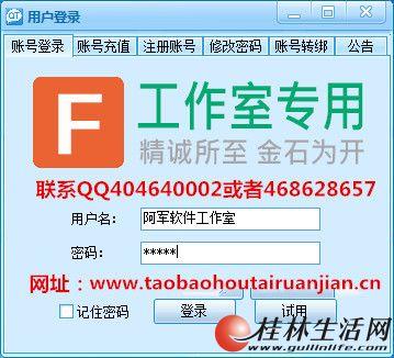 工作室手机版/IGF手机版5.7发图软件-官方出售