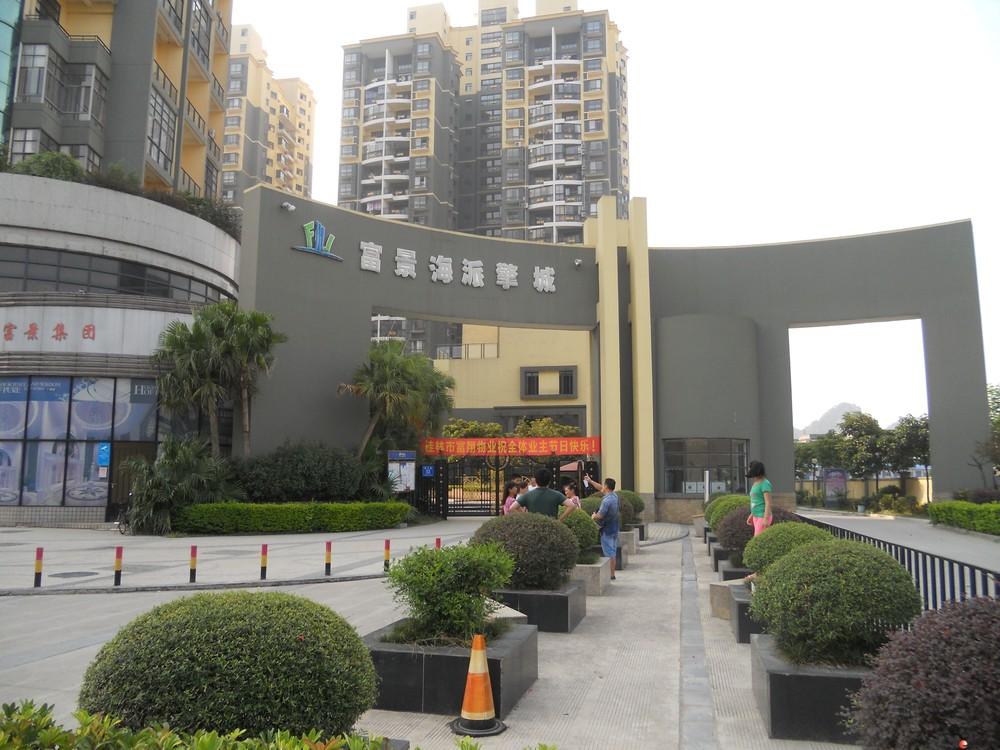 临桂-鲁山路富景海派擎城电梯15楼空调精装大二房二厅二卫租1600元不议价有钥匙看房