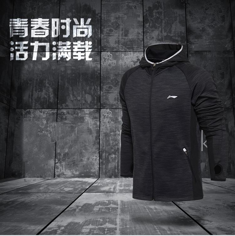 全新李宁男士2017新款跑步系列长袖保暖连帽外套修身秋季运动服