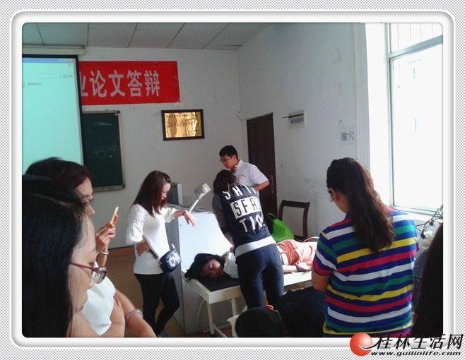 桂林中医针灸培训广西官方指定专业的中医针灸推拿技能培训班