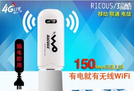 全新4g无线路由器电信联通移动3g上网卡托设备随身wifi猫车载三网