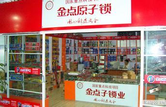 桂林市开锁公司桂林市上门换锁芯桂林市修锁桂林市修门24小时上门开锁电话13481372220