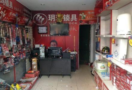 各区急速上门】桂林市开锁公司桂林市上门换锁芯服务桂林市开锁公司电话:2311300