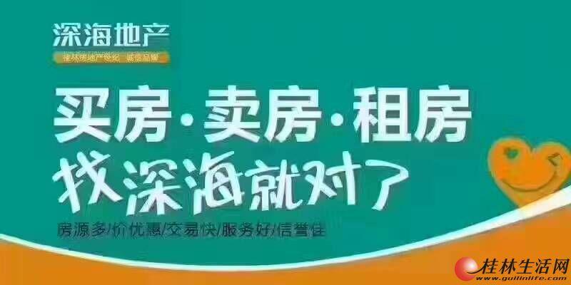 桂青路临街商铺 50平米 开间4米 年租金10万